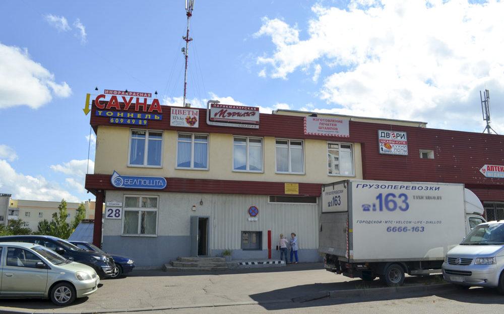 снять офис в минске метро пушкинская без посредников