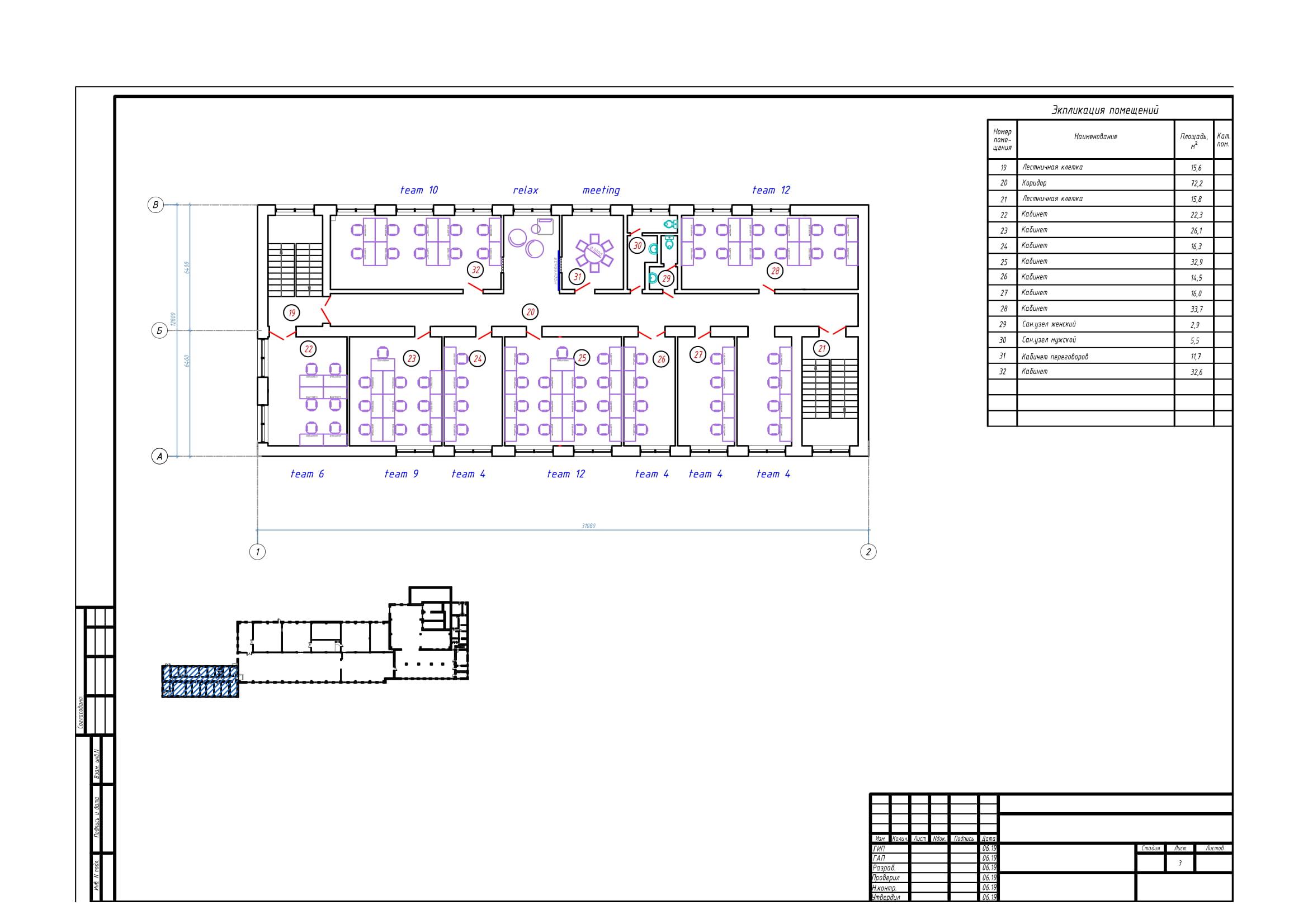 Офисный блок - 2 этаж