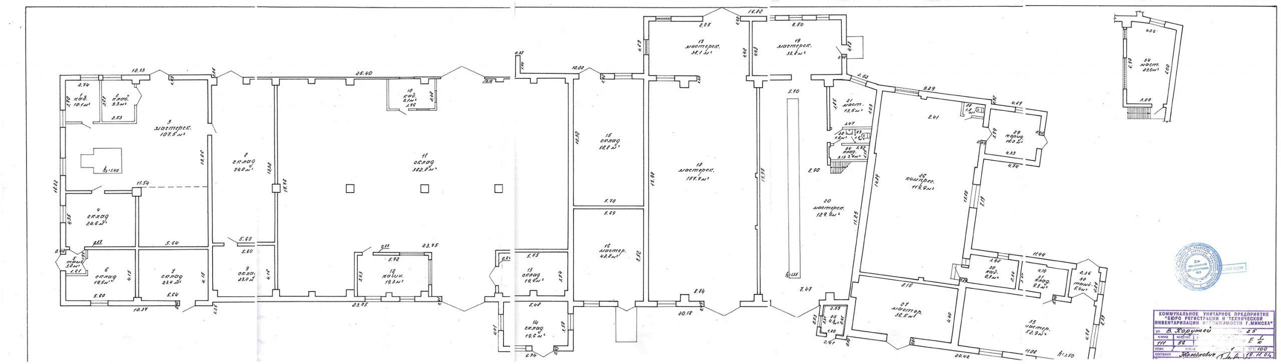 Общий план здания
