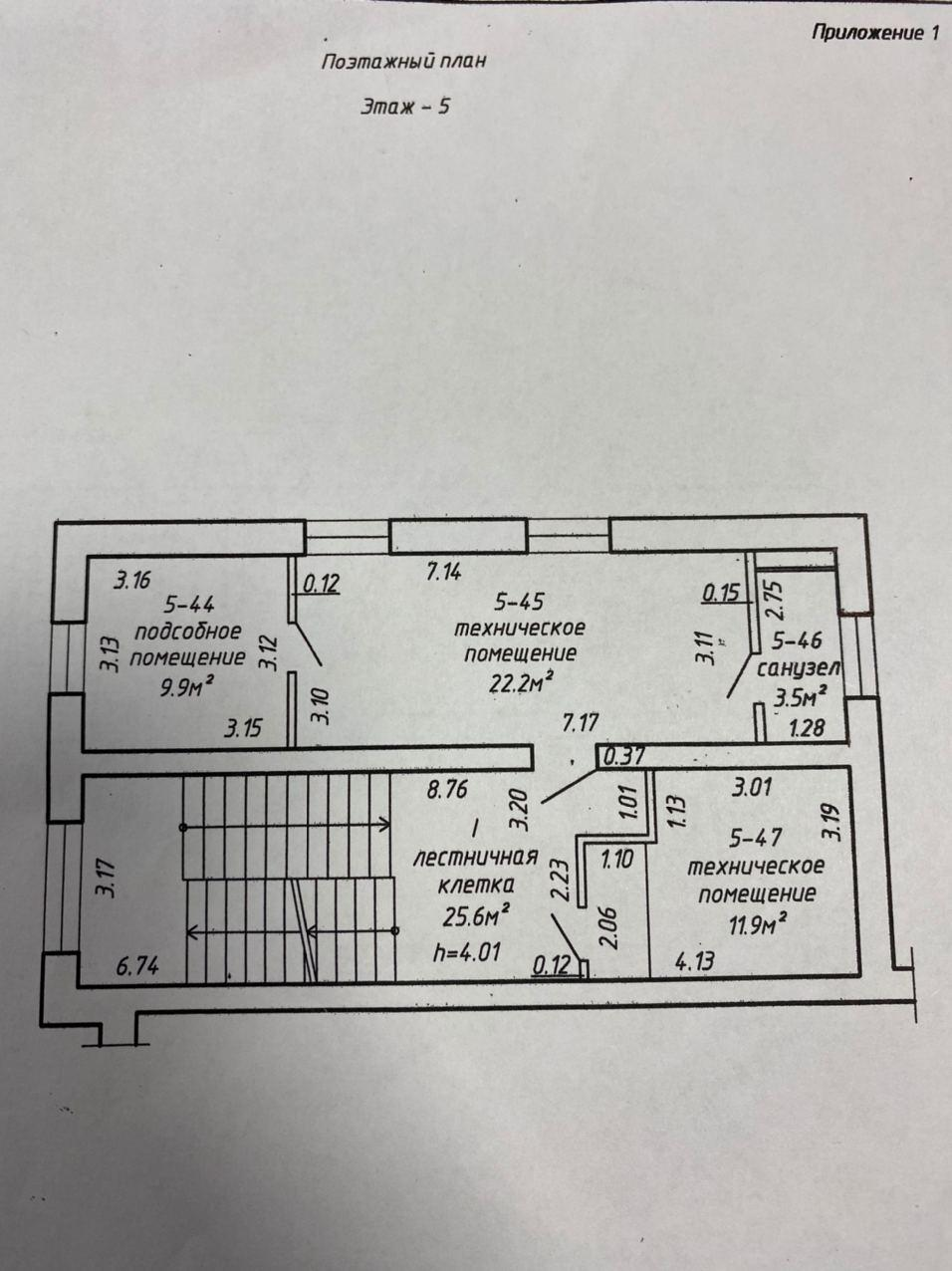 3 комнаты, сан. узел, 35,6 кв.м.