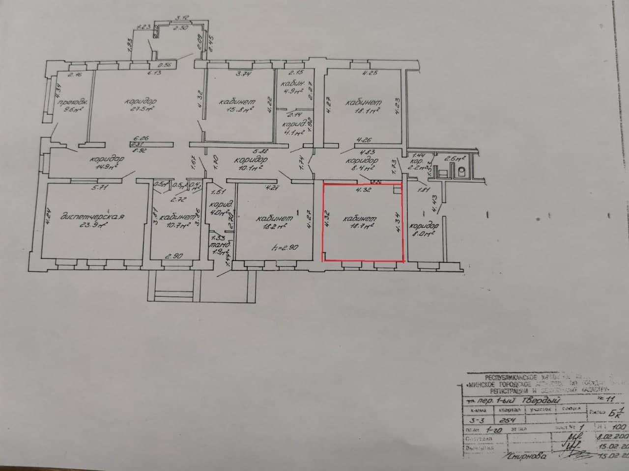 18,7 кв.м. офис на 1 этаже